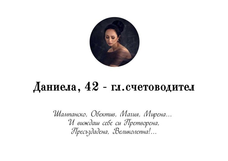 danielka