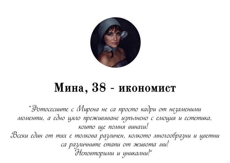 mina-sm